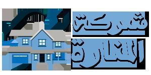 شركة المنارة |0509079418 Logo